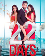 22 Days Mp3 Songs