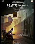 M.S. Dhoni – The Untold Biopic Mp3 Songs