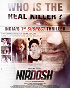 Nirdosh Mp3 Songs