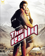 The Rally Mp3 Songs