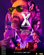 X-Past is Present Mp3 Songs