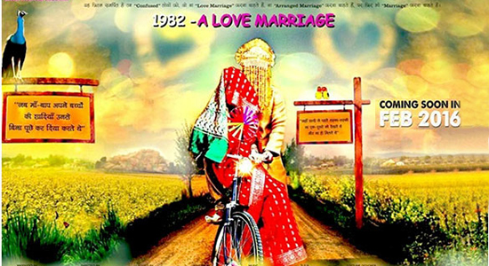 A Love Marriage Movie Songs 2016 Download, 1982