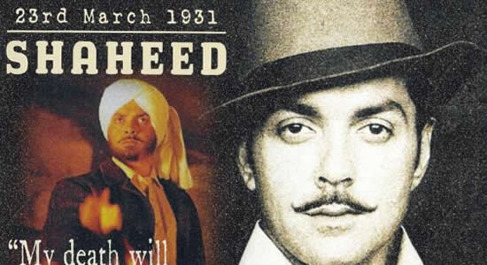 23rd March 1931 - Shaheed