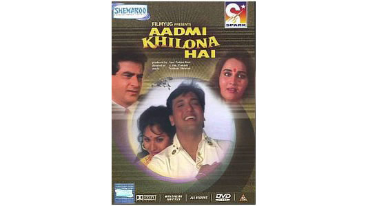 aadmi khilona hai 1993 movie song instmank