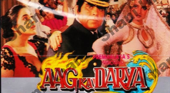 Image Result For Aag Ka Dariya Movie Songs