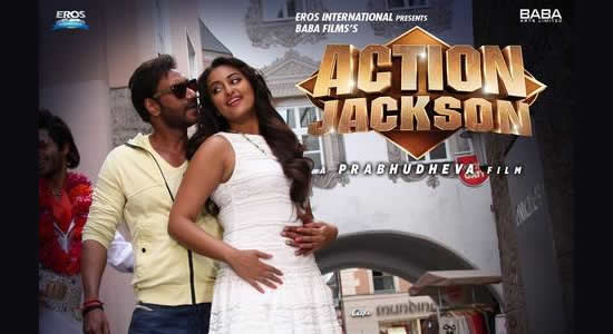 jackson song download
