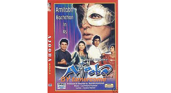 ajooba movie songs 1991 download ajooba mp3 songs