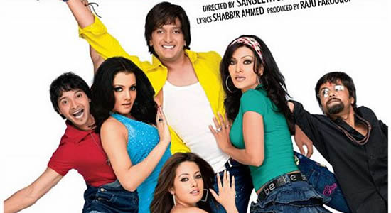 Apna Sapna Money Money (2006) Movie Mp3 Songs