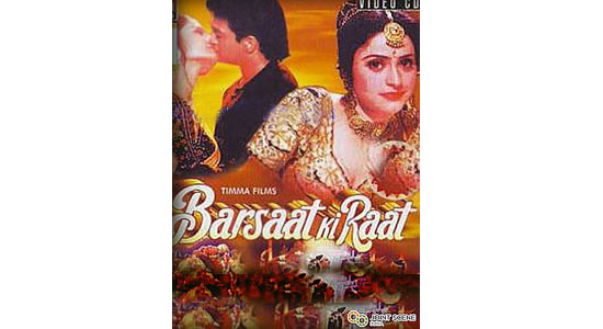 Barsaat Ki Raat Movie Songs 1998 Download, Barsaat Ki Raat ...