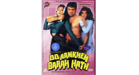 Do aankhen barah haath 1997 mp3 songs