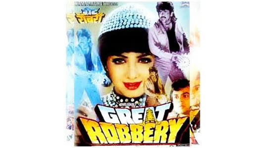 Great Robbery