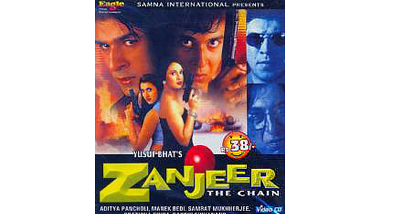 Zanjeer - The Chain