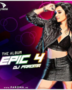 Epic Vol.4 Mp3 Songs