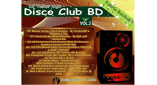 Disco Club BD Vol.2